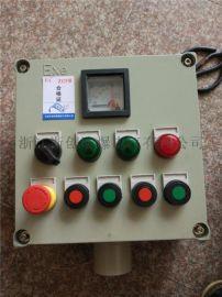 按键温度显示防爆仪表箱