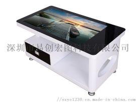 自助触摸茶几电脑电容屏高清液晶触控互动洽谈桌一体机