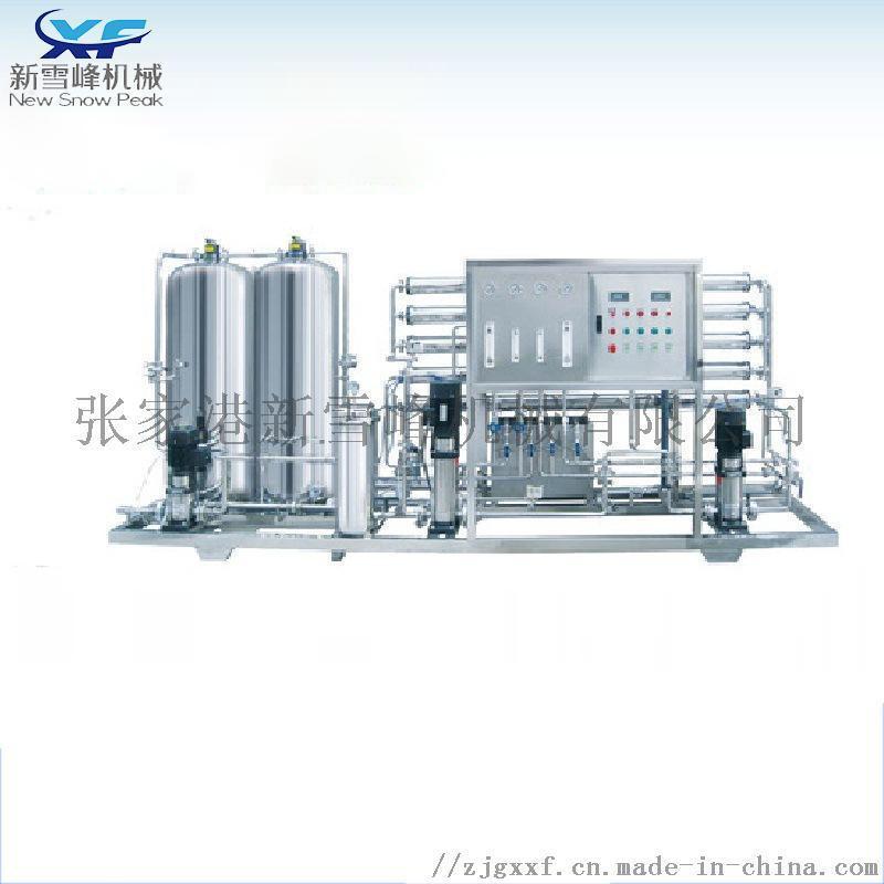 反滲透純淨水處理設備 純淨水過濾淨水機械