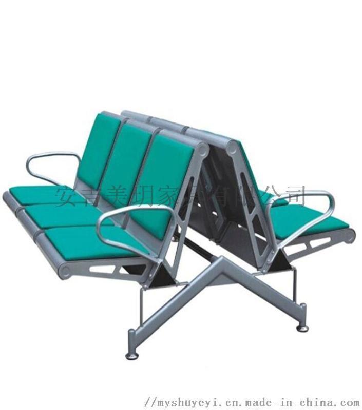 机场排椅等候椅  候诊椅超市休息椅钢排椅
