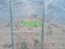 温室骨架加工 温室大棚材料 温室大棚的作物生长环境