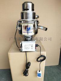 嘉银300G全自动吸料机抽料机