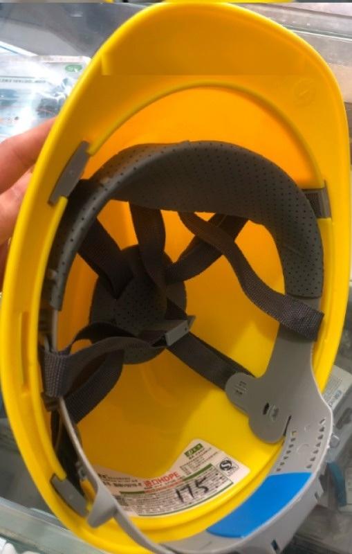 西安 V型夏季透气安全帽15591059401
