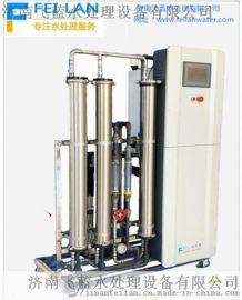 飞蓝超纯水处理设备,预处理系统、反渗透系统、纯水供水系统组成