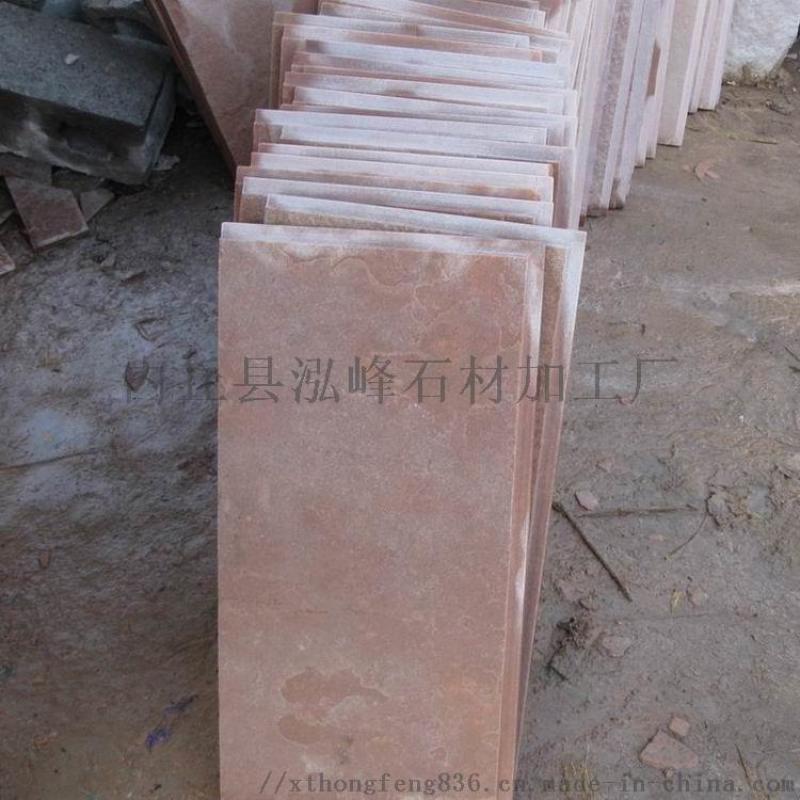 河北蘑菇石厂家粉砂岩蘑菇石厂家红色别墅文化砖