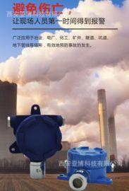 铜川 分线制防爆气体变送器15591059401