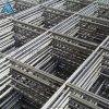 机器防护网片/养殖用铁网