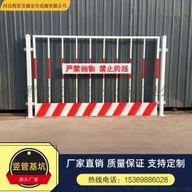 基坑护栏工地临边临时安全护栏建筑工厂工程