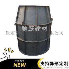 水泥检查井模具 排水井模具 大中小型号齐全