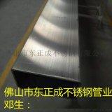 廣西304不鏽鋼方形管,不鏽鋼矩形管規格齊全