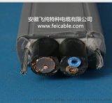 YCWB橡胶扁电缆3*120厂家