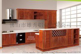 铝合金家具定制整体厨房橱柜中欧式安全家居