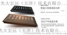 北京光大远见10.1寸安卓平板电脑工业一体机可定制