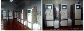 污水处理厂高锰酸盐指数监测系统|西安博纯