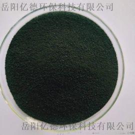 无水三氯化铁 污水处理絮凝剂