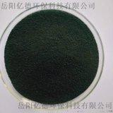 無水三氯化鐵 污水處理絮凝劑
