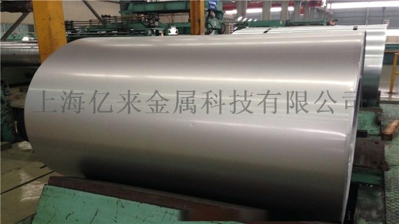 馬鋼鍍鋅卷正品現貨,上海億來假一賠十