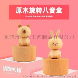 定制萌宠创意礼品榉木音乐盒