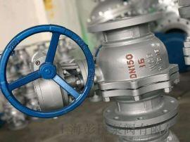 商固定式法兰球阀-手动碳钢法兰球阀