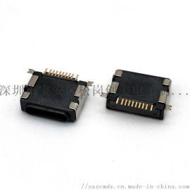 苹果母座10P板上前插后贴 iPhone