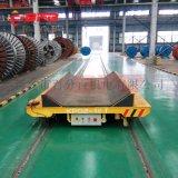 148噸牽引小車191噸鋁卷運輸電動平車