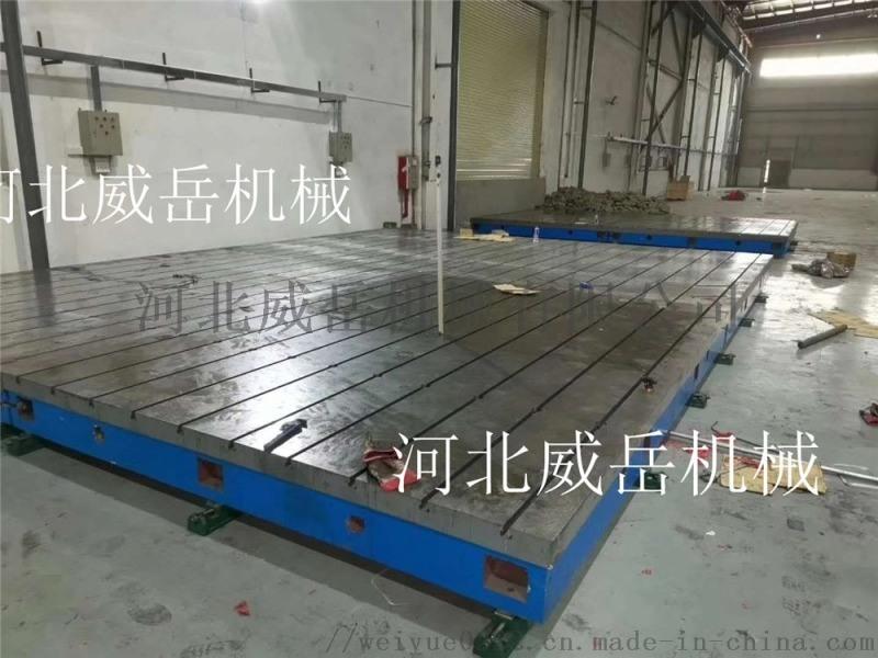 浙江 厂家专业生产 大理石平台 铸铁平台批发价