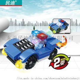 新款拼装汽车系列|积木玩具|益智幼儿园|儿童生日礼物|MD-2009-2