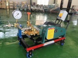 3D-SY系列低压大流量电动试压泵