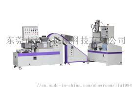 橡胶实验型密炼机的生产厂家