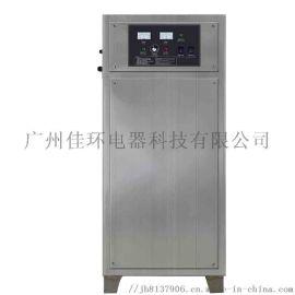 江苏臭氧发生器 臭氧发生器生产厂家  臭氧机