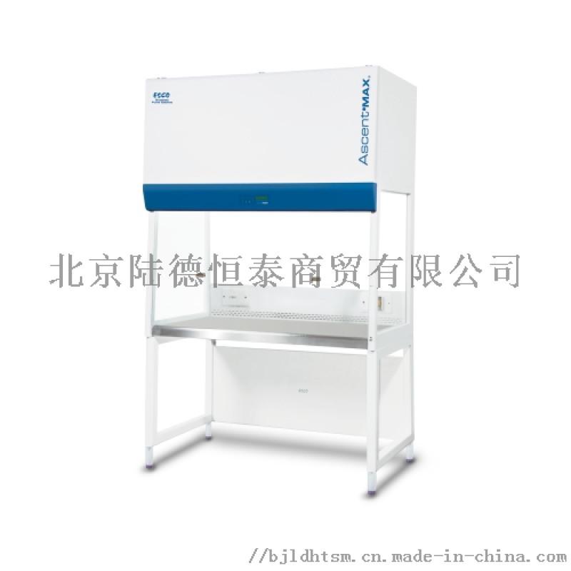新加坡ESCO無管通風櫥通用ADC-6B1-M