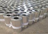 防腐保温铝皮 1060铝卷 合金板 质量好厂家直销