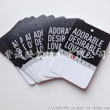 免费设计礼品卡 印刷店名二维码商标 定制挂卡