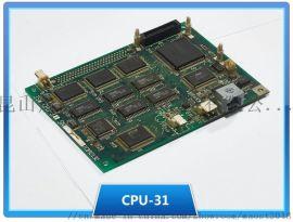 日钢注塑机CPU-31电路板测试架维修及二手销售