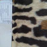 豹紋,化纖面料,針織,毛絨布面料,假毛