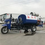 道路工地降尘养护专用三轮小型洒水车