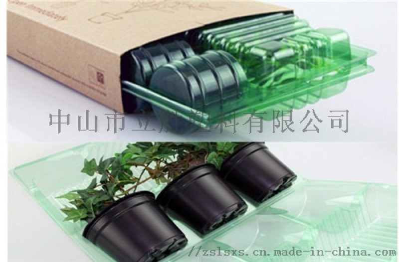 吸塑包裝盒,塑料盒 透明,立勝吸塑廠