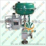 氣動薄膜高壓角型調節閥 氣動活塞式調節閥 上海精歐