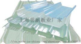 贵州frp采光板生产,平面采光板,PC阳光板