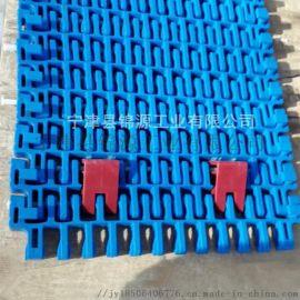 耐磨轻便PP链板流水线节距25.4网带输送机配件