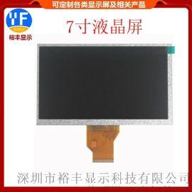 7寸显示屏  人脸识别考勤机显示屏