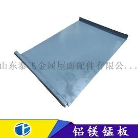 矮立边铝镁锰板 金属建材 金属建材屋面板