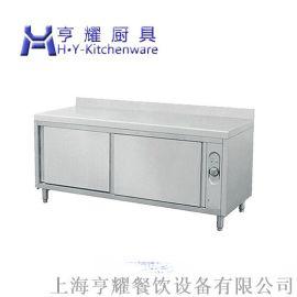 西餐厅暖碟操作台 不锈钢暖碟操作台 暖碟操作台定制价格
