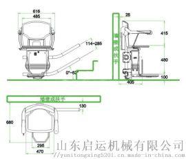 座椅电梯配件楼梯电梯配置启运东山区斜挂设备