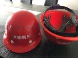 安全防護帽施工單位監理單位專職使用各種顏色定制