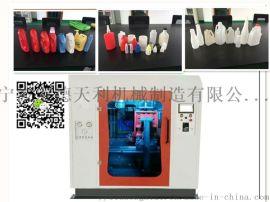 供应广东广州1L塑料瓶全自动吹瓶机吹塑机