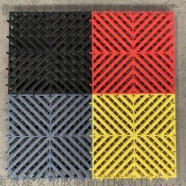 洗车店汽车美容店地面网格板免挖槽排水塑料拼接格栅