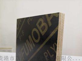 广西建筑木模板价格建筑模板