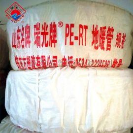 廠家直銷 PERT地暖管 耐熱聚乙烯管道系統