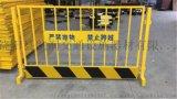 临边防护网基坑防护网基坑围栏网